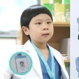 下週還有《機智醫生生活2》特輯可以看!羽朱變身成醫生,將公開CP LOVELINE解說、未公開花絮!