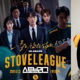「企鹅明星」PENGSOO有望客串《Stove League》!大结局后将播出特别节目 演员们也获得褒奖休假