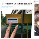 朴春33岁第一次投票遭炮轰  网民:「有什么好自豪的?」