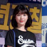 IU&柳熙烈確定擔任SBS歌謠大戰MC!