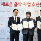 三巨头 SM、Big Hit、JYP 携手合作 韩国音乐产业将产生什么变动?