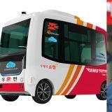 疫情帶來的新變革:韓國郵局開發「行走的郵局」、「機器人郵差」 !