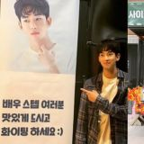 金秀賢上傳收到李玹雨、朴敘俊、IU應援餐車的認證照!發了三組照片,還寫了不同的話呢!
