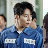 李奎炯為客串出演《秘密森林2》挨餓三天,「尹科長」變成「小迷糊」XD