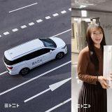 除了Taxi、Uber,韓國新興的大眾交通工具TADA!
