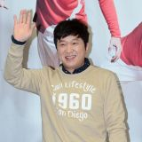 郑亨敦发布正式声明 宣布离开《无限挑战》