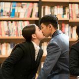 《和游记》李升基❤吴涟序甜蜜升级,这启动Kiss看得令人心空~