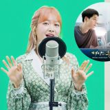 强强联手!「最低调的OST女王」Punch &「音源强者」Mad Clown将在8月3日发表合作曲