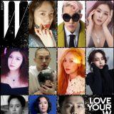 刘亚仁、宋智孝、郑秀妍、Krystal等十名艺人拍摄公益画报 寒冬送暖