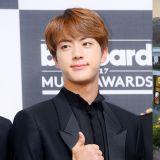 BTS防弹少年团JIN豪掷44亿韩元再度购入汉南 THE HILL公寓