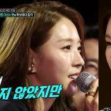 《THE FAN》2PM俊昊推荐的JYP女练习生黄艺智,被BoA犀利指出对嘴!