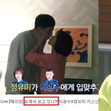 官方直呛!「刘在锡你看到了吗?」《Live》释出李光洙KISS的幕后花絮啦~!
