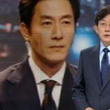 金柱赫在韓劇《Argon》中,演活了主播角色的原型是以這位「孫石熙」名主播為典範...