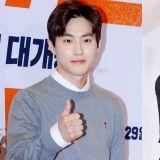 EXO SUHO有望搭擋夏沇秀 出演韓版《富貴男與貧窮女》