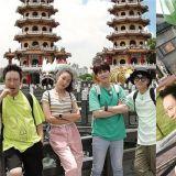 【预告】《穷游豪华团2》将於下周一(17日)首播!跟著SJ圭贤等人高雄跑透透~
