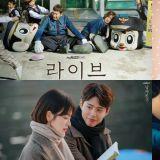 tvN 2018 電視劇風靡全球 海外播映權賣至破百國家!