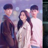 終於等到啦!金所炫、宋江、鄭家藍主演《喜歡的話請響鈴》第二季已審核完畢,有望在3月播出!