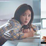 这个月底就看的到啦~JTBC新剧《我的ID是江南美人》首版预告影片公开!