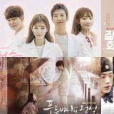 2016《SBS演技大賞》將按照奇幻、愛情等不同題材分類 進行頒獎