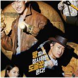 李帝勋+申惠善+赵宇镇新作《盗墓》11月初在韩上映