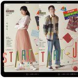 為了逆轉,為了再次發光而《Start-Up》!秀智×南柱赫×金宣虎×姜漢娜角色海報公開