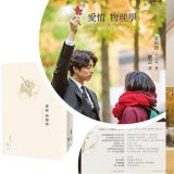 【迟到了939年的初恋】孔刘在《鬼怪》中手持的「唯美诗集」中文版出来啦!