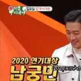 《Stove League》南宫珉夺大赏后首度出演综艺!《我家的熊孩子》担任特别MC