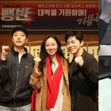 集结孔晓振、柳俊烈和曹政奭的新电影《逃组》开拍啦!Key也为新作品剪了短发?