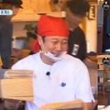 因為打包而各種崩潰的職員們!《姜食堂》幸福的廚房可以繼續維持下去嗎?