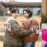 《Running Man》预告《朝鲜驱魔师》出演照,朴成勋&李光洙化上丑妆变兄弟!