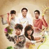 《家常飯白老師》第三季海報公開 廚藝結合武藝今日開播!