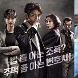 tvN接下来五、六月推的新剧都让人非常期待~!你最想看哪一出呢?