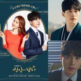 tvN《触及真心》公开新海报、新剧照!刘寅娜所担任的角色是…克服李栋旭所给的侮辱的「不幸主人公」?