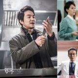 《浪漫醫生金師傅2》配角陣容公開!曾出演過第一季的陳慶、林元熙、崔鎮鎬和金旻載確定加入!