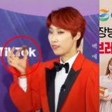 Jaejae紅毯pose被指厭男!韓青瓦台請願「禁止她上電視」2天獲4萬人同意,就連Brave Girls也曾經莫名「中招」!