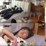 《無理的同居》Wanna One姜丹尼爾睡得好沉 要這樣才能叫醒他!