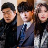 又一部阵容坚强的新剧!JTBC《模范刑警》公开个人剧照 下月(4月)首播