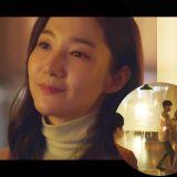 《天气好的话》徐康俊幻想与朴敏英共舞的超浪漫场景,呼应经典浪漫电影《缘起不灭》
