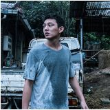 劉亞仁電影《燃燒烈愛》刷新坎城影展場刊評分歷史新高    台灣6月29日上映