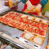 【釜山必吃】釜山必吃小吃之一:闪闪发亮的月光吐司~