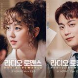 尹斗俊、金所炫、Yura《Radio Romance》角色海报公开
