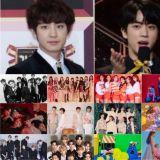 去年《KBS歌謠大祝祭》僅11組歌手出演,今年陣容超豪華啊!將由EXO燦烈、防彈Jin、TWICE多賢擔任MC!