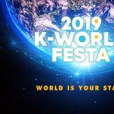最大规模的韩流庆典:2019 K-World Festa