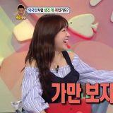 《大韓民國脫口秀,你好》EXID慧潾眼中的Hani原來長得像……