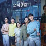 tvN歷代最高!《機智醫生生活2》首播收視高達10%,網友:「總是給人細微的感動,被治癒了」