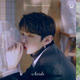 尹智聖發片兩大亮點:Wanna One 第一人、個人抒情新星!