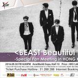 BEAST 9月30日Fan Meeting 重臨香港