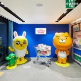 弘大新去处,KAKAO FRIENDS OUTLET 1127开幕
