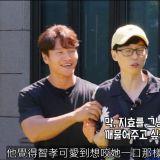 《Running Man》劉在錫化身造謠機器,爆料金鍾國稱讚宋智孝好可愛~真想咬一口!