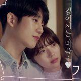 韓劇《一半的一半》丁海寅霸道將蔡秀彬拉近,這一幕 KISS 戲也太甜了~!